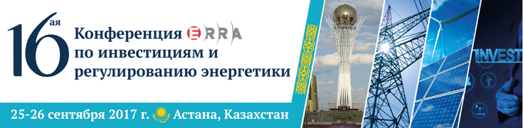 conference_banner_rus_web