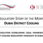 Dubai District Cooling